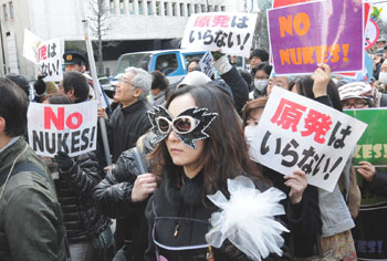 Photo from www.japantimes.co.jp