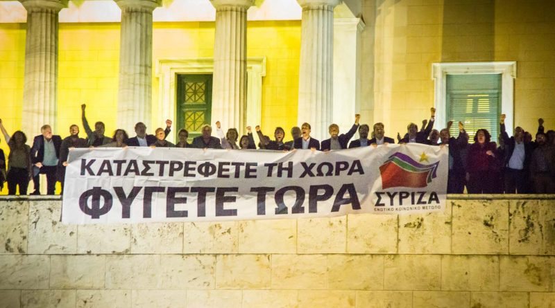 Members of Parliament from the SYRIZA exit the parliament and join the demonstrations. Photo from KOE.