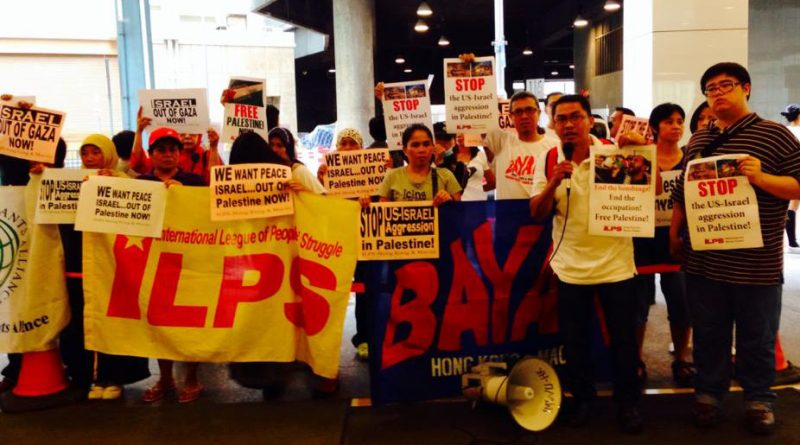 ILPS HK-Macau protests Israel aggression