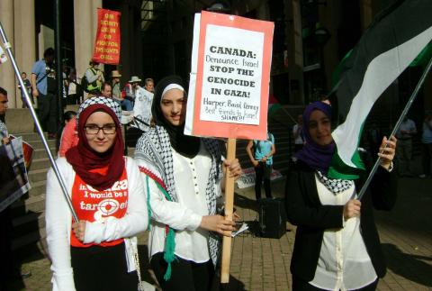 Stop genocide in Gaza!