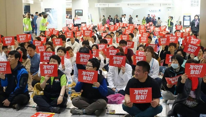Korean-KCTU-general-strike