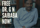 Free Prof. GN Saibaba NOW!