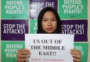 ILPS Indonesia joins Day of Action vs US aggression on Iran