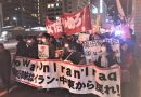 ILPS Japan and allied networks mobilize vs US war on Iran