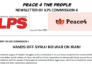 Peace 4 the People | Issue 14 April 2021