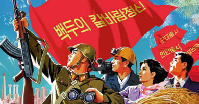 Long Live the DPRK! We Celebrate its 73rd Founding Anniversary!